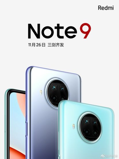 redmi note 9 5G poster
