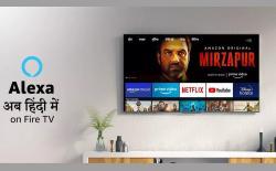 Alexa in Hindi on Fire TV website