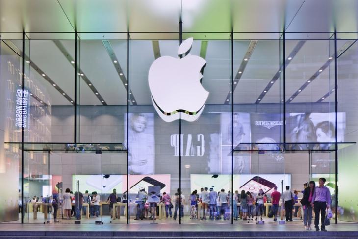 Apple Suspends Supplier Pegatron for Labor Violations