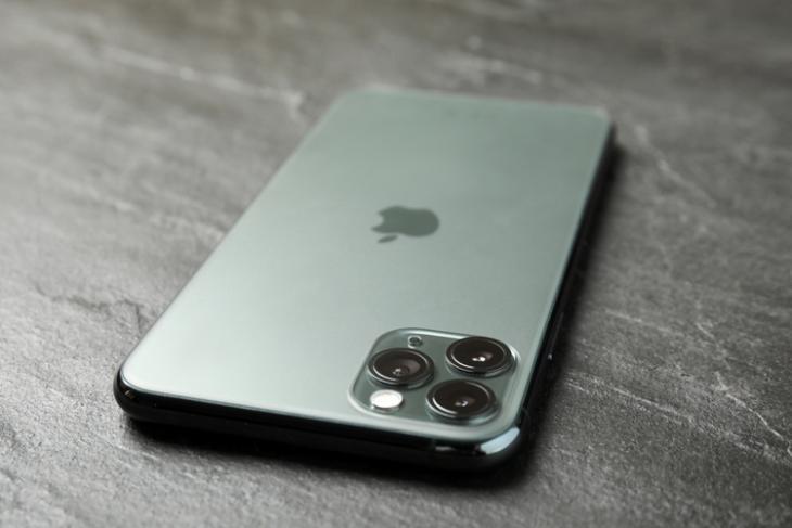 Apple proRAW feat.