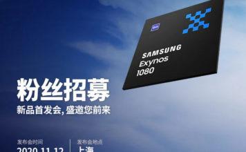 Samsung Exynos 1080 Launch website