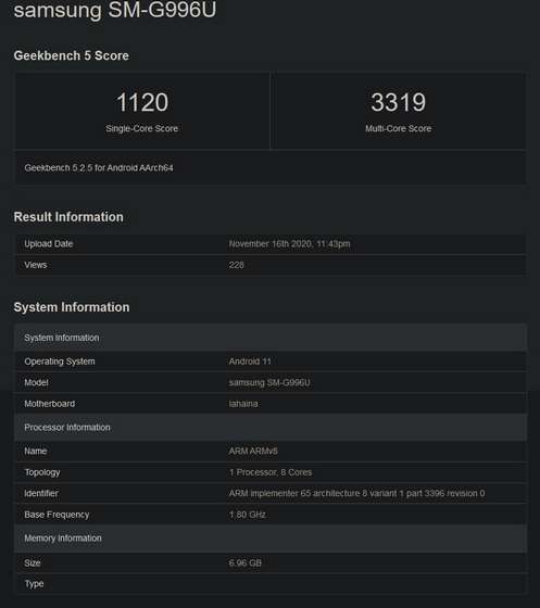 Supposed Galaxy S21 with Snapdragon 875 Outperforms Exynos Variant in Benchmark