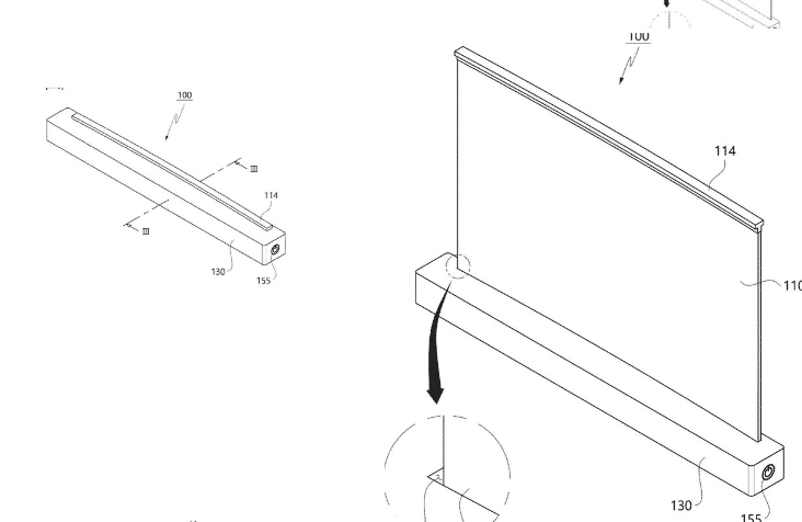 LG-rollable-laptop-patent-image1
