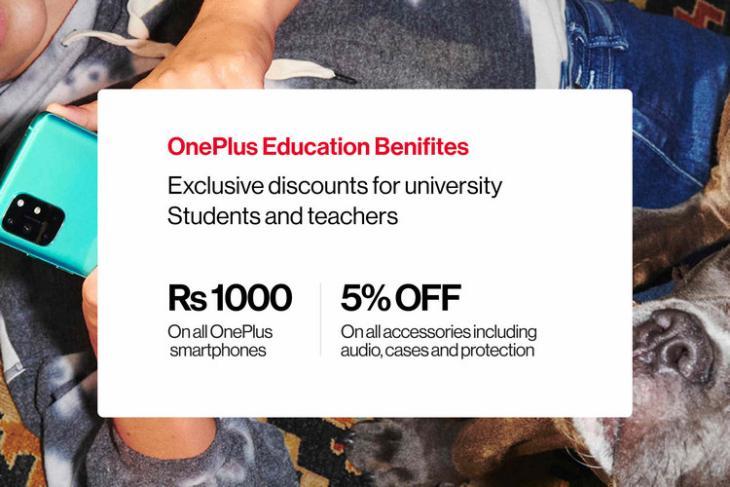 OnePlus Education Benefits website