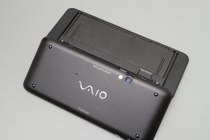 Sony VAIO smartphone 1