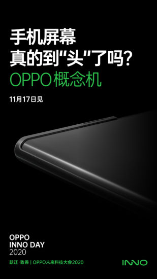 oppo inno day 2020 - retractable display concept phone