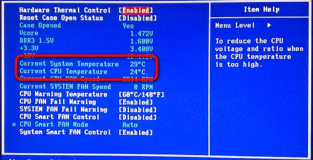 Ελέγξτε τη θερμοκρασία της CPU στο BIOS