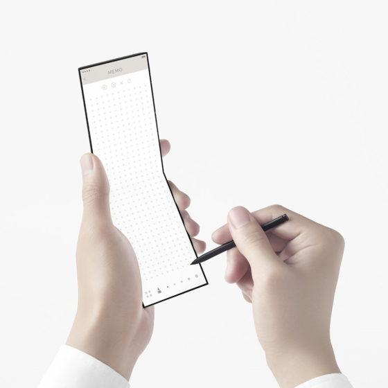oppo concept folding phone