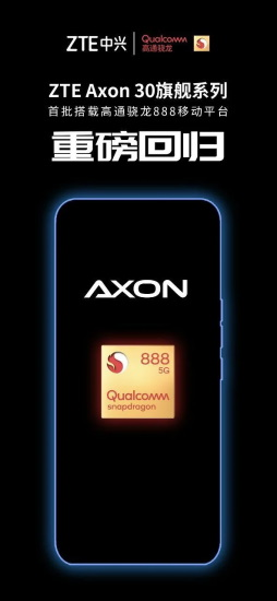 ZTE-Axon-30-Snapdragon-888-launch