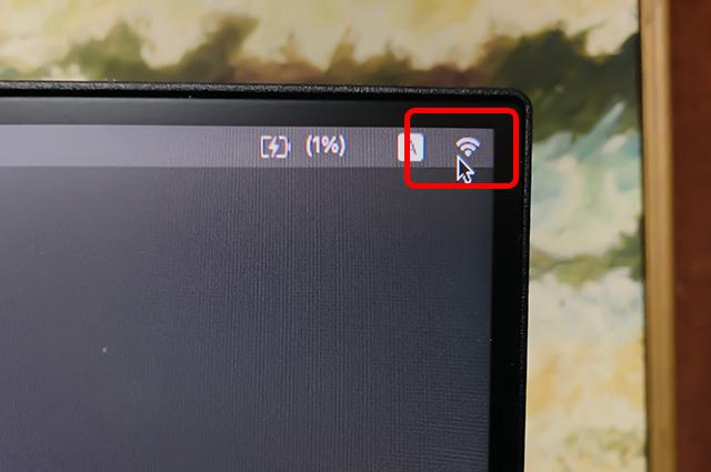 check wifi status mac recovery