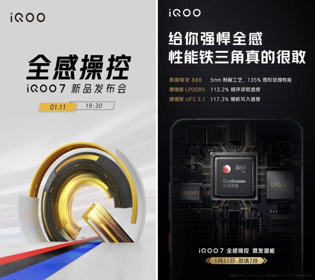 iqoo 7 launch date
