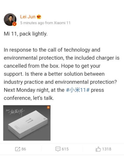 mi-11-box-new