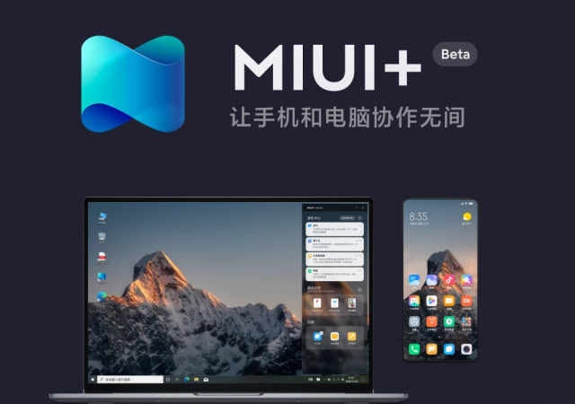 miui+ beta is xiaomi's take on Your Phone app by Microsoft