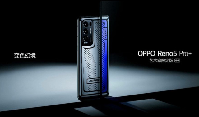 opo reno 5 Pro+ color changing back