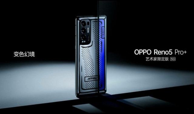 Le nouveau Reno 5 Pro+ d'Oppo a un panneau arrière qui change de couleurs