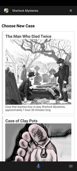 sherlock mysteries