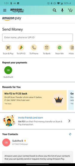 Amazon Pay interface