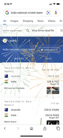 Google celebrates India's historic victory