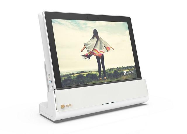 Lenovo Lavie mini concept laptop game console