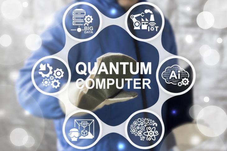 Quantum Computer shutterstock website