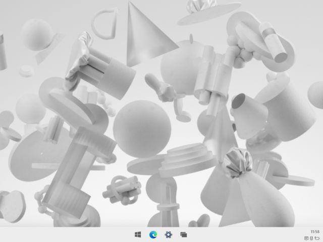 Εκτελέστε τα Windows 10X στον υπολογιστή σας (2021)