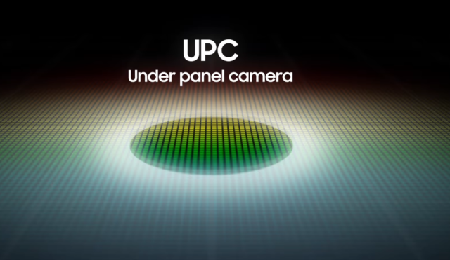 samsung under panel camera teaser