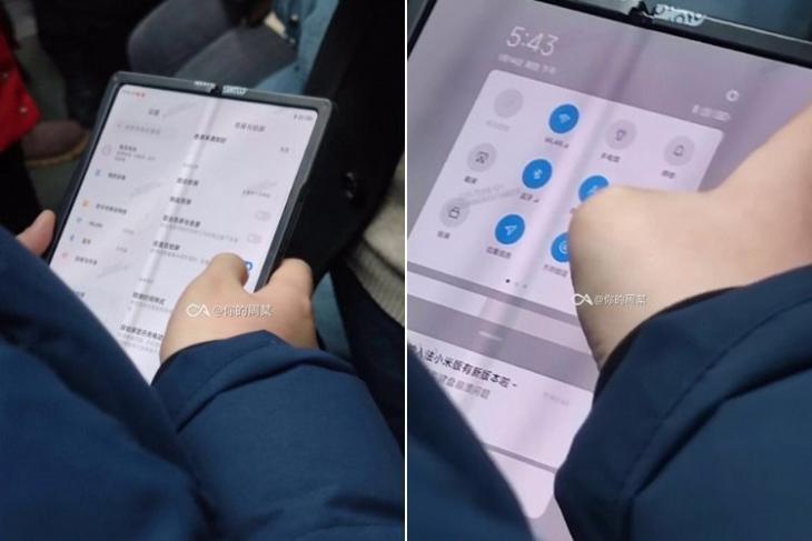 Xiaomi leaked foldable phone