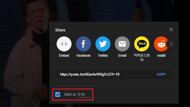 определить продолжительность начала видео yt