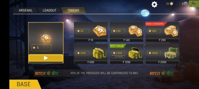 fau-g battle pass and store items (2)