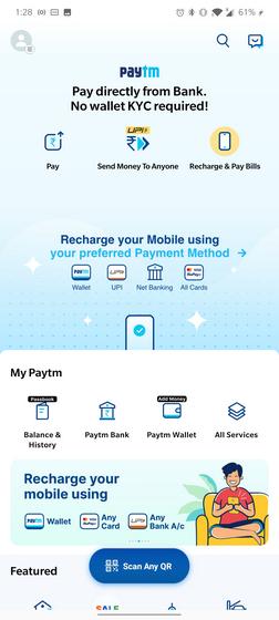 paytm UPI App