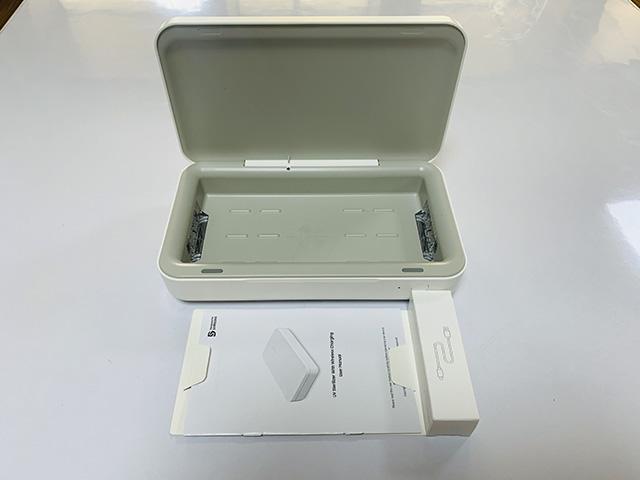 samsung uv sterilizer whats in the box