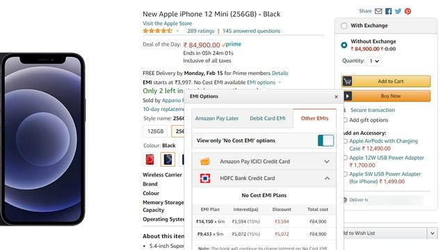 Amazon no-cost EMI with Prime Advantage