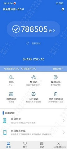 Black Shark 4 gets certified in China