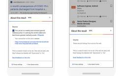 Google Search Adds New Info Cards for Search Results