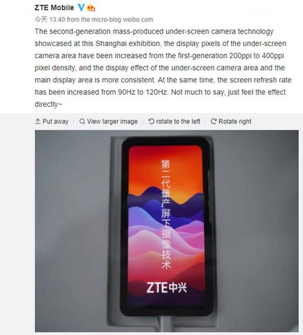 ZTE shows second in-display camera at MWC