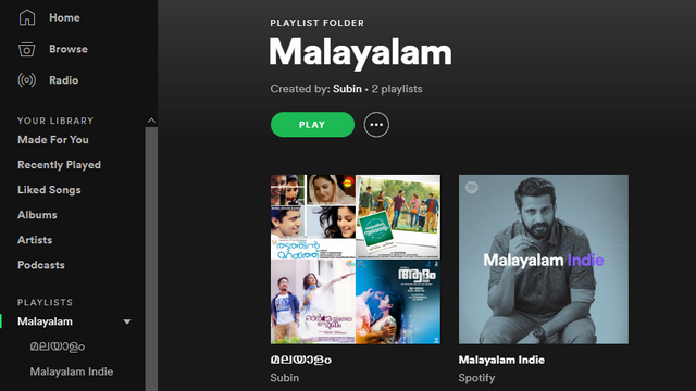 playlist expanded view