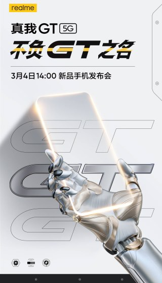 realme GT 5G launch invite