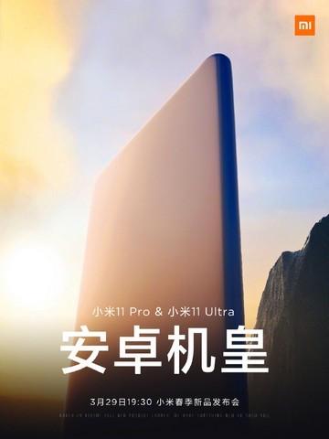 Mi 11 Pro Mi 11 Ultra launch