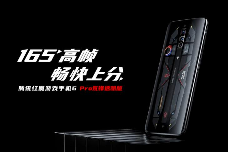 Nubia Red magic 6 Series with 165Hz Display, Snapdragon 888 SoC Launched in China