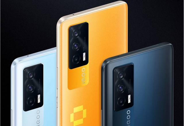 iQOO Neo 5 launched in China