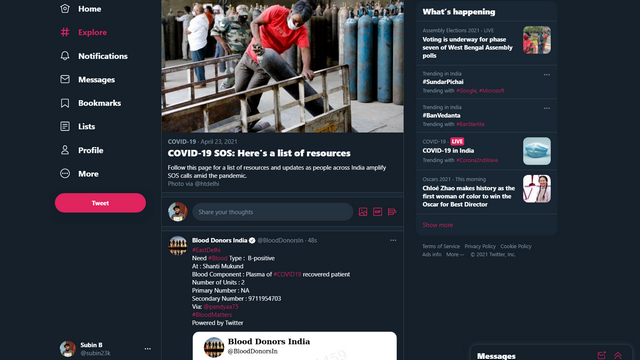الصفحة الرسمية لـ COVID-19 SOS على Twitter