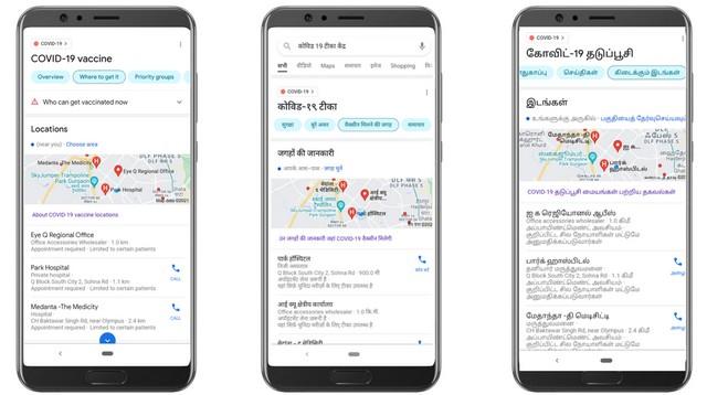 تعلن Google عن تمويل جديد بقيمة 135 كرور روبية للهند