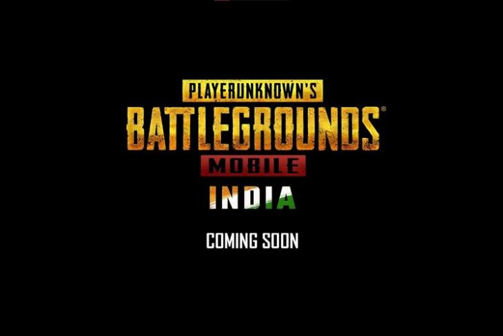 PUBG Mobile India teaser video deleted