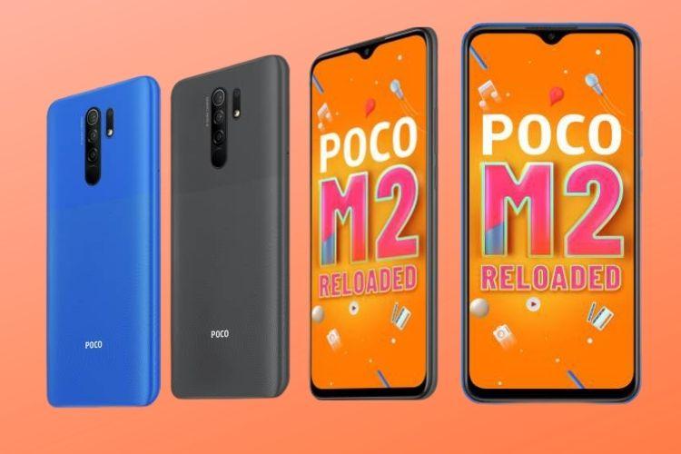 تم إعادة تحميل Poco M2 مع Helio G80 ، تم إطلاق 4GB RAM في الهند