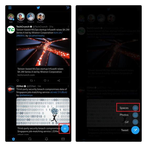 создать твиттер-пространство 1
