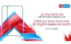 itel jio smartphone partnership