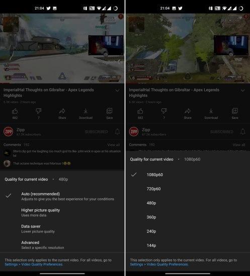 خيارات دقة يوتيوب الجديدة