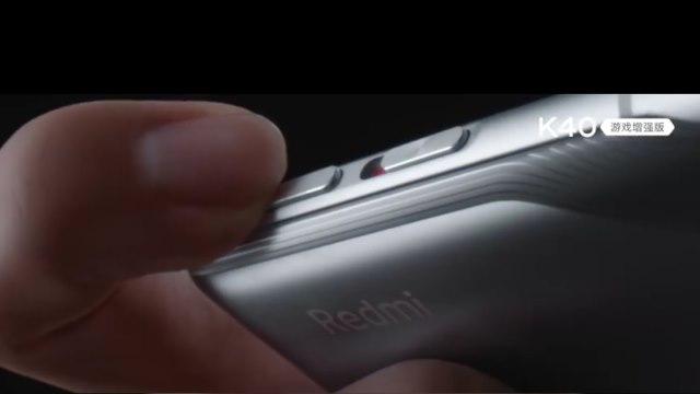redmi k40 shoulder buttons