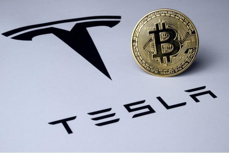 Elon Musk's Tweet Sends Bitcoin Price Tumbling Down Below $45,000
