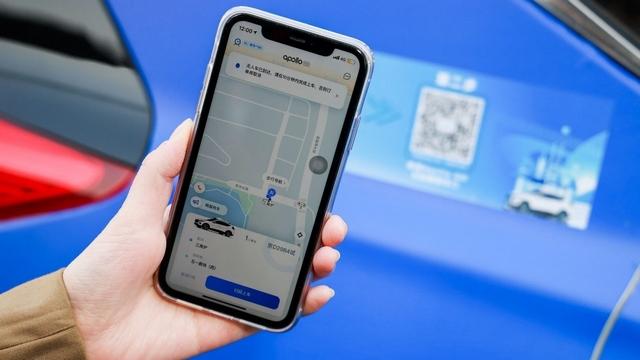 apollo-go-app-for-booking-driverless-taxi-rides